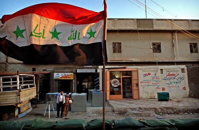 Iraqi Flag | Andrew Craft